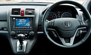 2021 Honda Sat Nav Update Discs | Map DVD