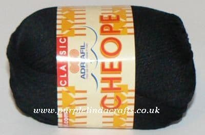Adriafil CHEOPE Cotton 001 Black REDUCED