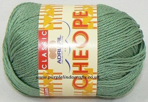 Adriafil CHEOPE Cotton 013 Forest Green REDUCED