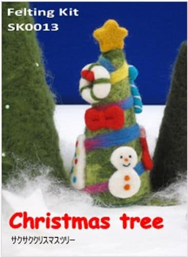 Christmas Tree - Tulip Felting Kit