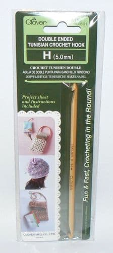 Clover Bamboo Double Ended Tunisian Crochet Hook 5.0mm