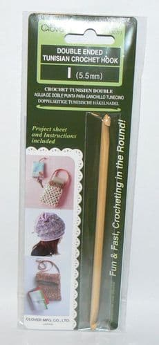 Clover Bamboo Double Ended Tunisian Crochet Hook 5.5mm
