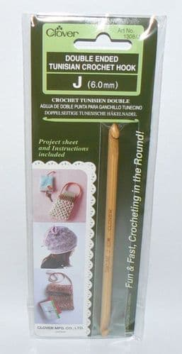 Clover Bamboo Double Ended Tunisian Crochet Hook 6.0mm