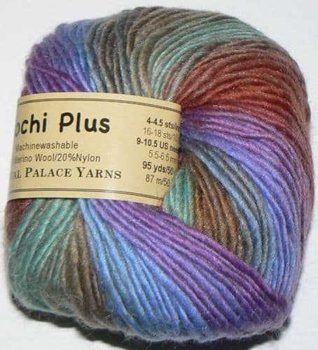 Crystal Palace Mochi Plus Wool 563 TROPICAL GINGER DISCONTINUED