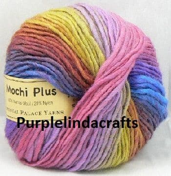 Crystal Palace Mochi Plus Wool 635 BORA BORA DISCONTINUED