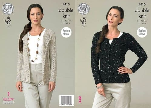 King Cole Galaxy DK Cardigans Knitting Pattern 4410