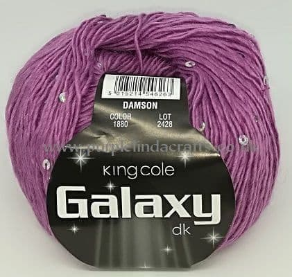 King Cole Galaxy DK Discontinued REDUCED