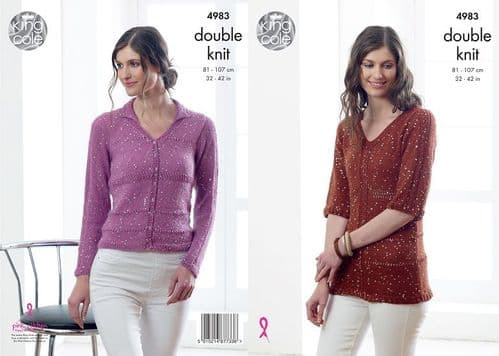 King Cole Galaxy DK  Sweater & Cardigan Knitting Pattern 4983