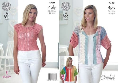 King Cole Giza 4ply Cardigan and Top Crochet Pattern 4710