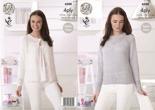 King Cole Giza 4ply Sweater and Cardigan Knitting Pattern 4500