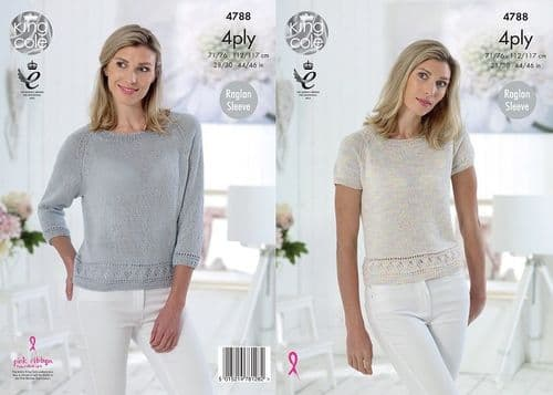 King Cole Giza Sorbet 4ply Tops Knitting Pattern 4788