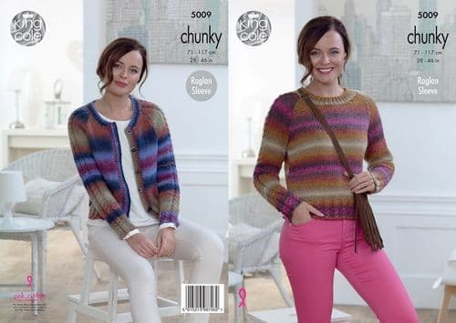 King Cole Riot Chunky Sweater &Cardigan Knitting Pattern 5009